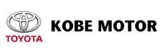 Kobe Motor